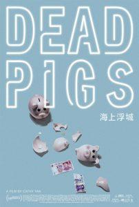 Reviews: Dead Pigs